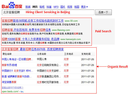 Baidu-New-Features
