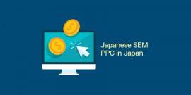 ppc-japan