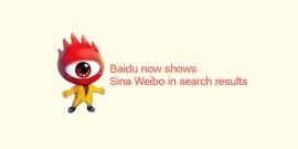 baidu-show-weibo