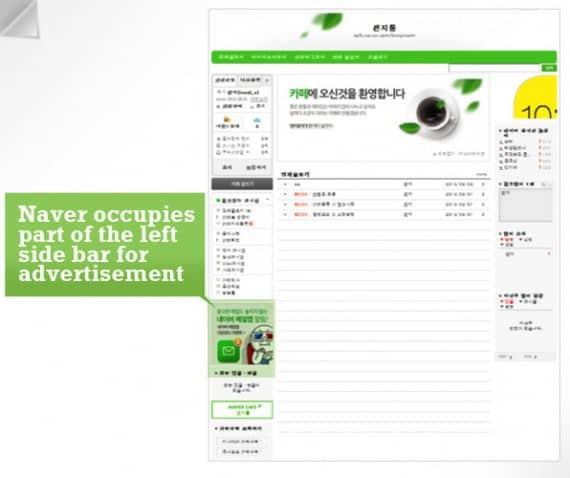 Naver-Cafe-img03-570x478