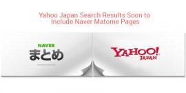 Naver-Matome-main
