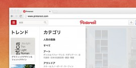 pinterest-japan