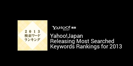 search-keyword2013