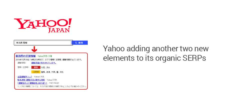 yahoo-new-two-elements