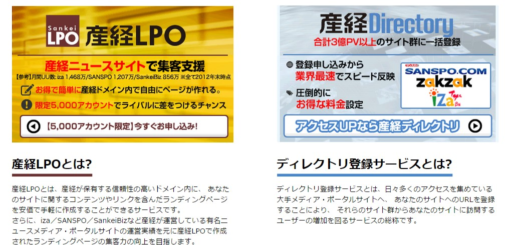 Japan Sankei LPO and Directory