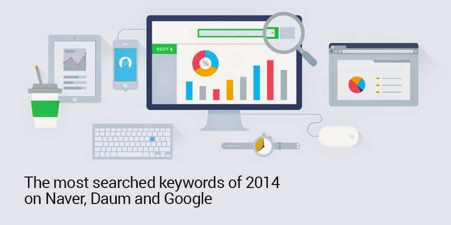 keywords-of-2014