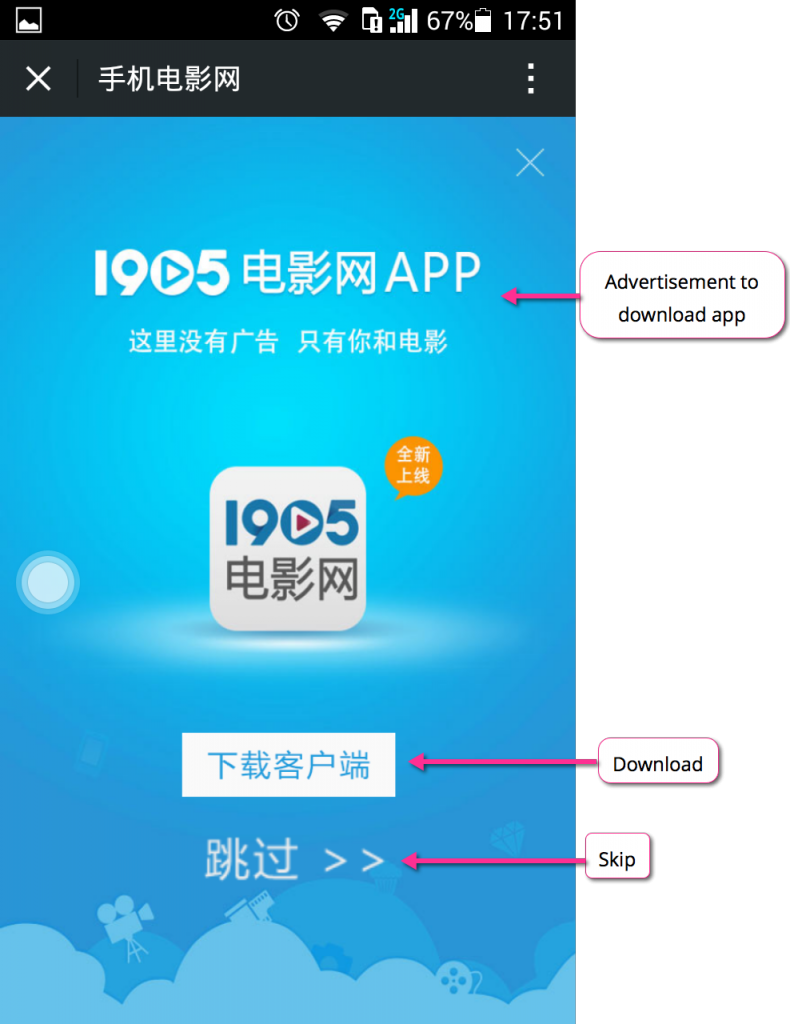 Baidu pushes new algorithm change to improve mobile experience-1