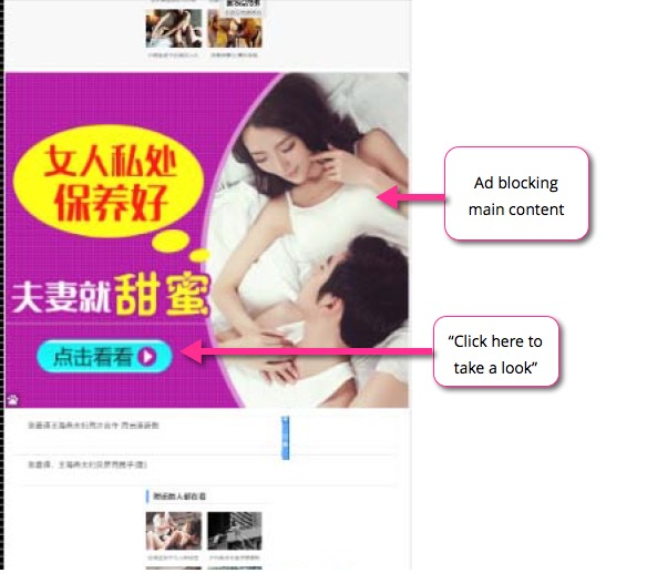 Baidu pushes new algorithm change to improve mobile experience-2