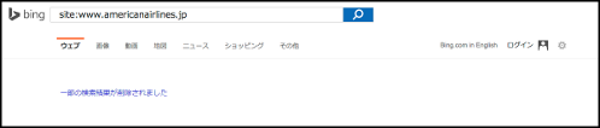 .jp domain sites not showing on Bing Japan SERP
