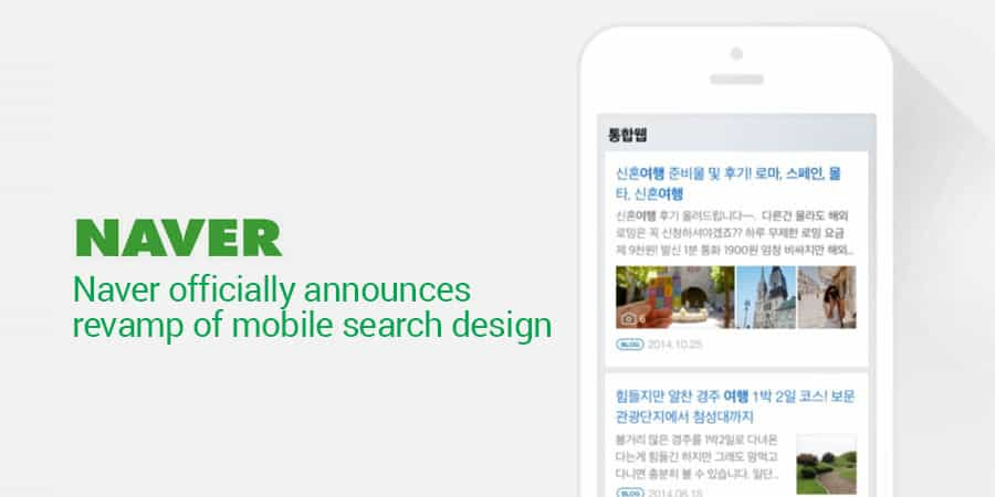 naver-revamp-mobile-search