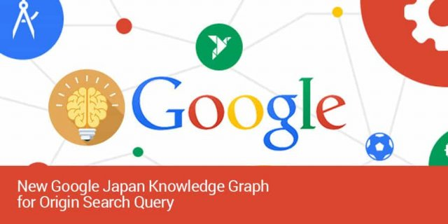 New-Google-Japan-Knowledge-Graph