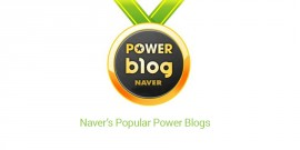 naver-power-blog