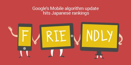 Google-Mobile-algorithm-japan