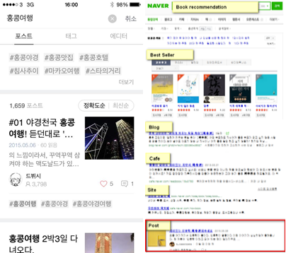 naver vs daum kakao korean mobile search war