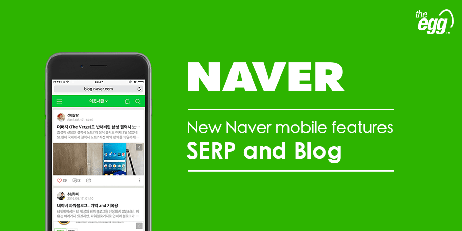 201610-NaverMobile