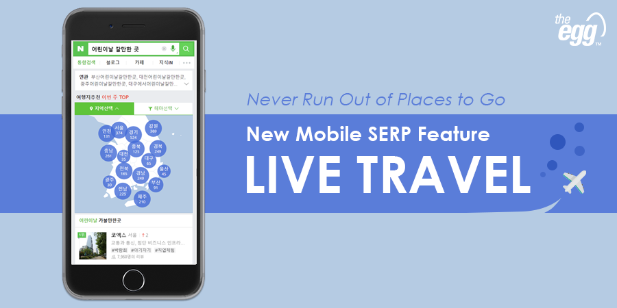 Article: Naver SERP Feature Suggests Where You Can Go & When