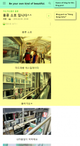 "Naver Blog Example for Keyword ""Hong Kong Soho"""