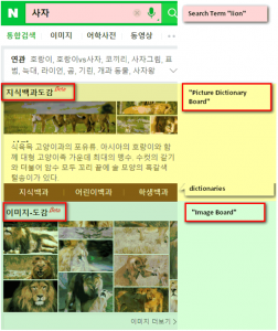 Naver Picture Dictionary
