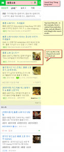 "Naver SERP for ""Hong Kong Soho"""