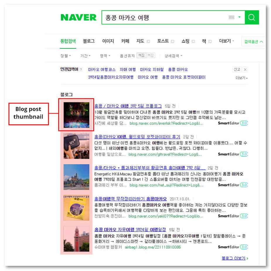 2018 Naver SEO: Ultimate Guide to Succeeding in Korea | The Egg Company