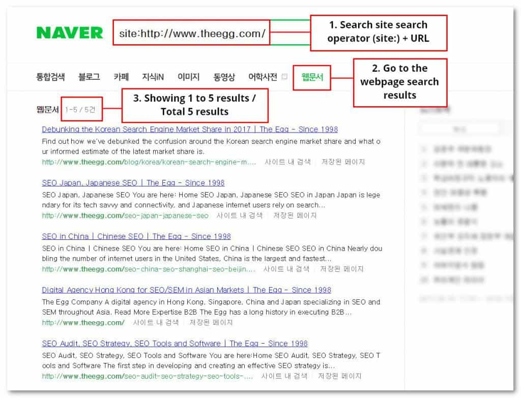 site search operator on naver