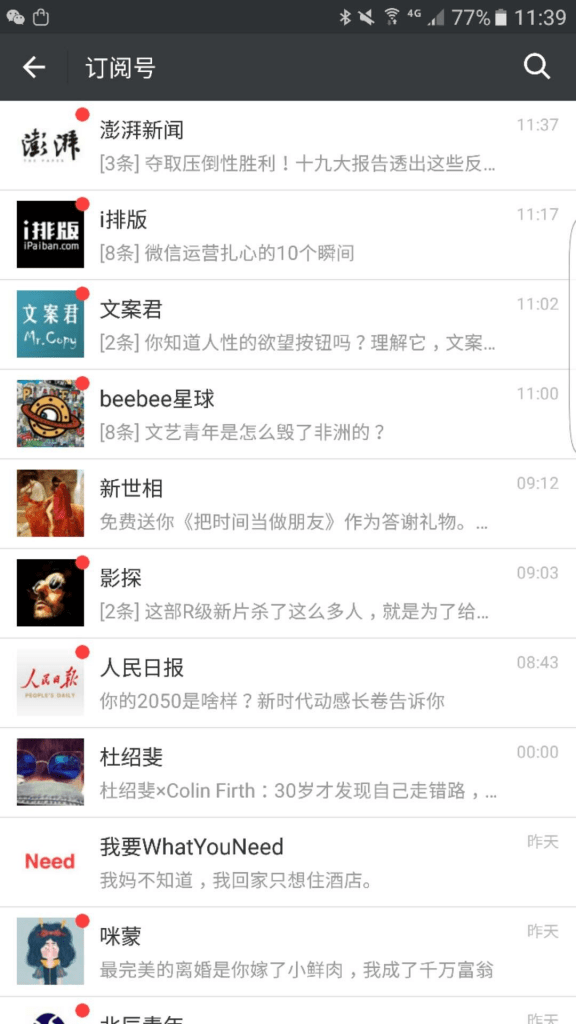 WeChat Better Communication with Followers 1