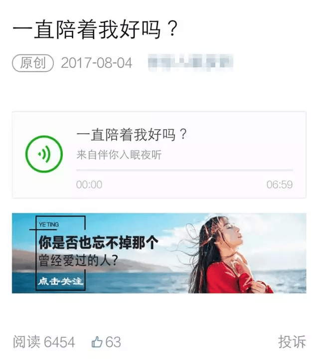 WeChat Original Articles and Author Name 1