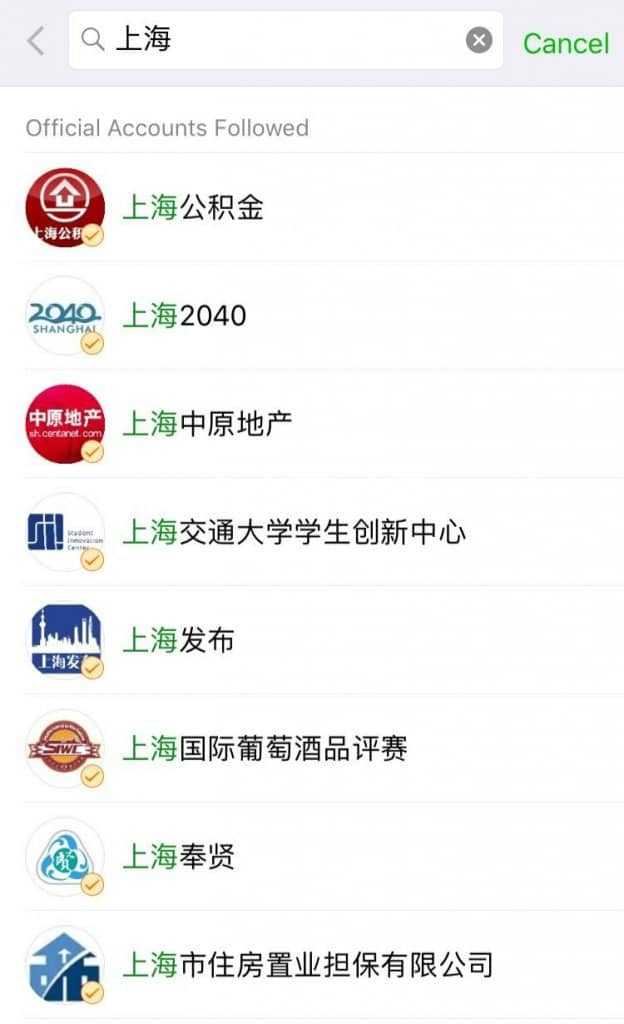 WeChat Search - Official Accounts 1
