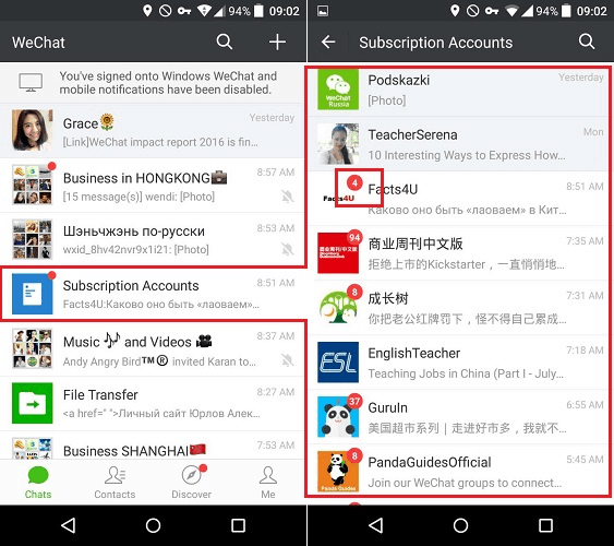 WeChat Subscription Accounts - Names List turns to News Feed 1