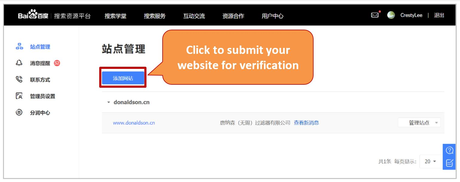 1. Baidu Webmaster Tools - Submit your website for verification