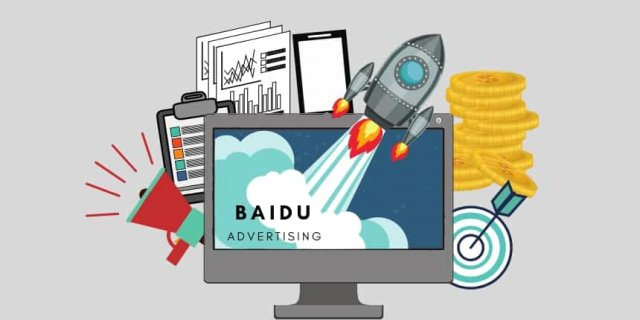 Baidu Ad Features