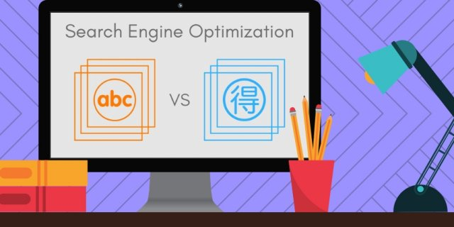 Keyword Optimization Differences between English and Chinese (4)