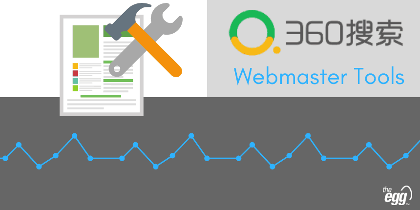 360 Search Webmaster Tools