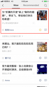 WeChat 7 0 launches Time Capsule & Wow features | The Egg