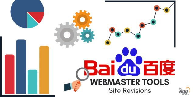 Baidu Webmaster Tools - Site Revisions
