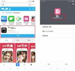 Baidu Algorithm Updates 2018 | The Egg Company