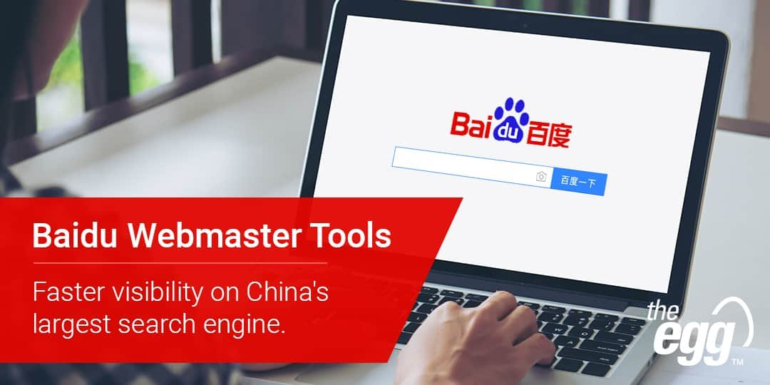 Accelerate Site Indexation Using Baidu Webmaster Tools