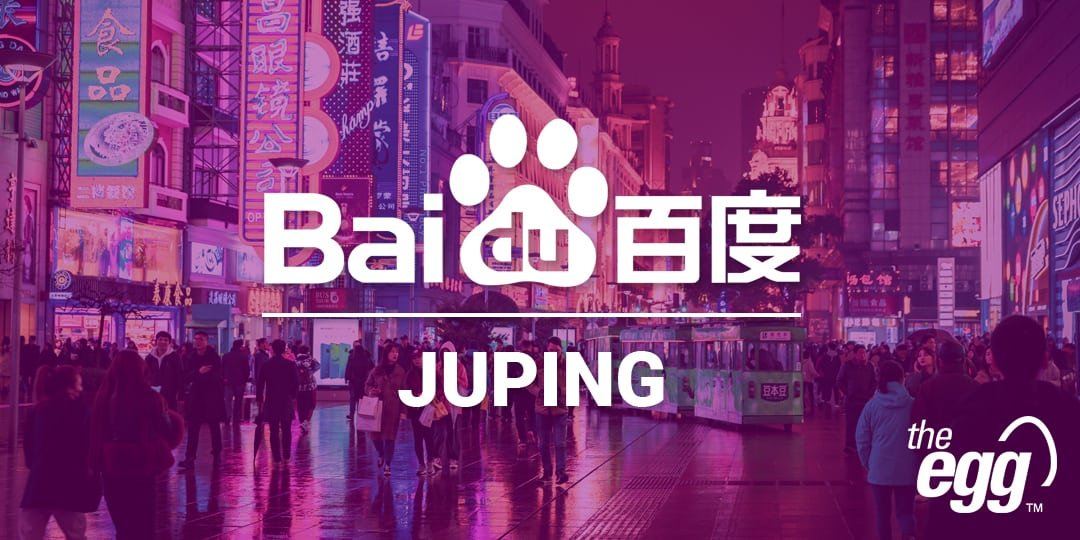 Baidu Juping