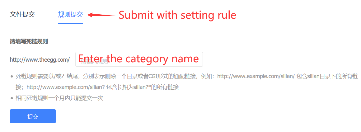 Switch to submit with setting rule