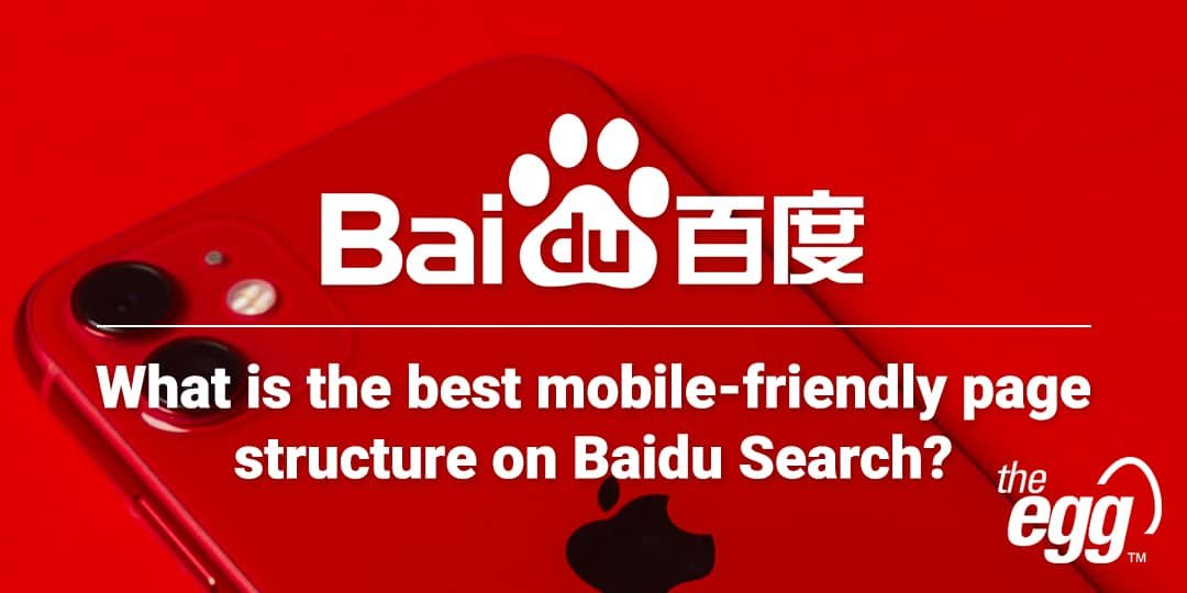 Mobile-Friendly Page Structure for Baidu