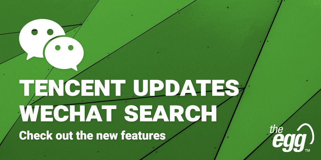 WeChat Search Update 2019