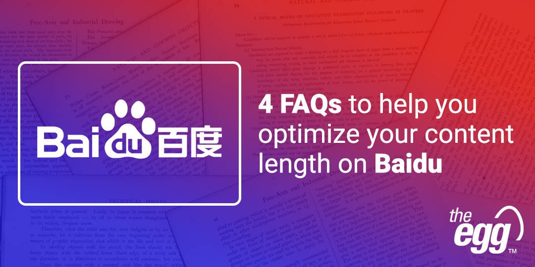 Baidu Search Content and character limits