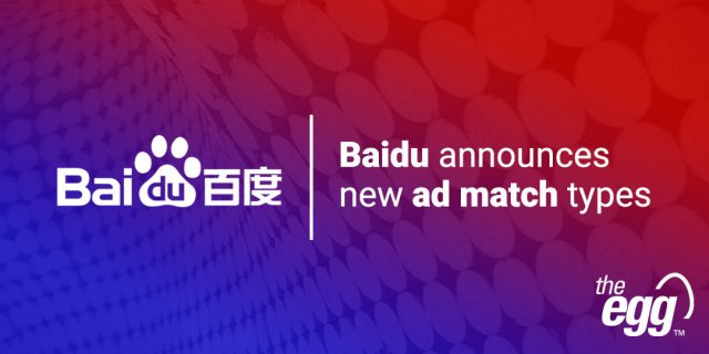 New Baidu Ad Match Types