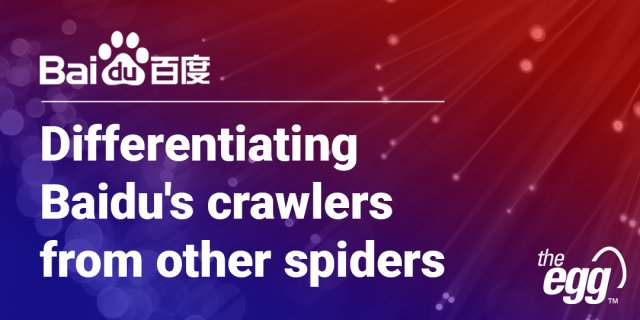 Identify Baidu Spiders - Feature Image