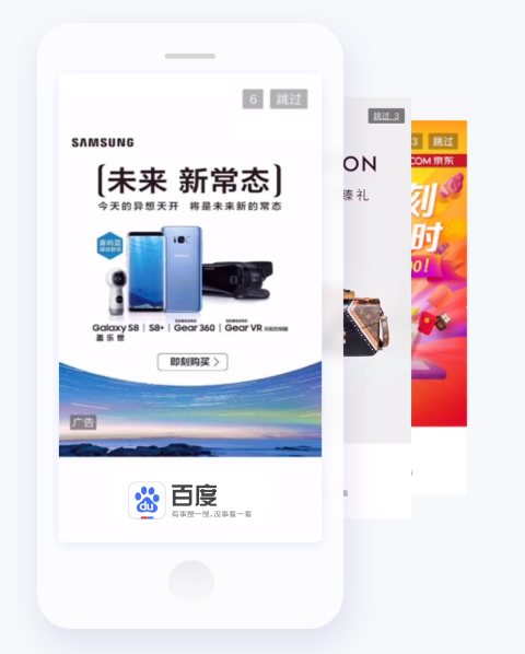 Baidu Mobile Apps