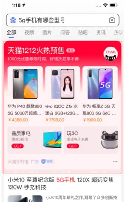 2. A First Class ad (outlined in red) on Baidu's mobile SERP