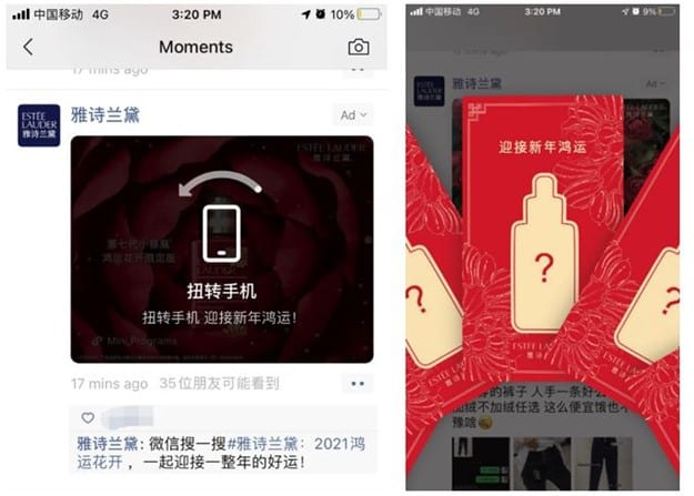 2. Estee Lauder's ad (left) and red packets (right) on a user's timeline