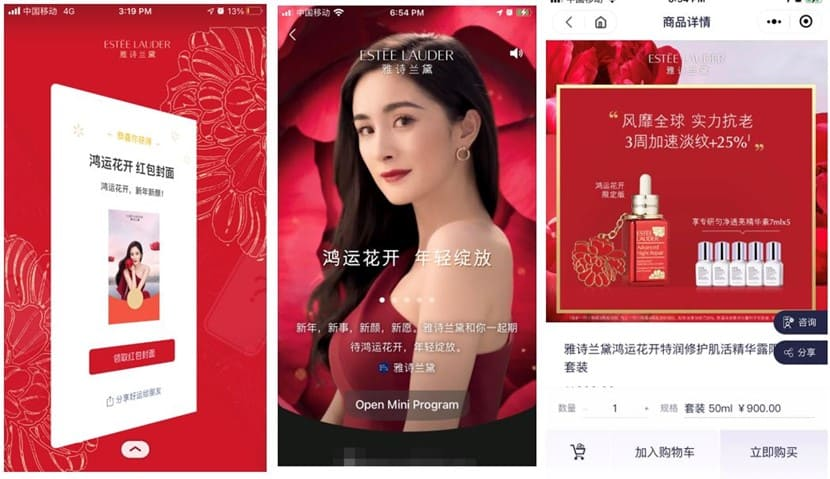 3. The user journey - Estee Lauder's mini program after accepting a red packet