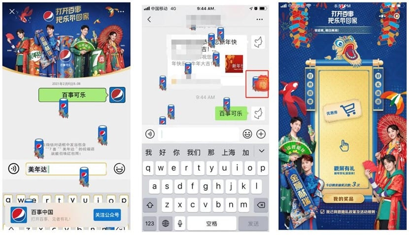 4. Once a product term was shared, users saw floating Pepsi cans and a clickable gift bag to redeem coupons
