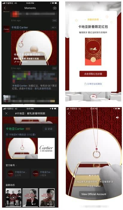 5. What users see when they redeem digital red packets from Cartier